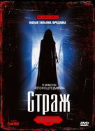 The Guardian - Russian Movie Cover (xs thumbnail)