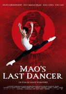 Mao's Last Dancer - French Movie Poster (xs thumbnail)