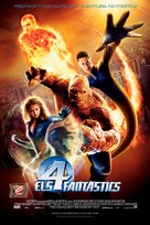 Fantastic Four - Andorran Movie Poster (xs thumbnail)