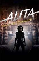 Alita: Battle Angel - Portuguese Movie Cover (xs thumbnail)