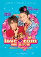 Love Com - poster (xs thumbnail)