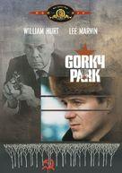 Gorky Park - DVD cover (xs thumbnail)