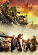 Teenage Mutant Ninja Turtles: Out of the Shadows - Key art (xs thumbnail)