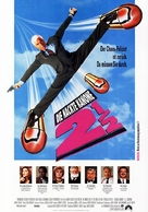 The Naked Gun 2½: The Smell of Fear - German Movie Poster (xs thumbnail)