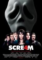 Scream 4 - Chilean Movie Poster (xs thumbnail)