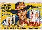 Diamond Head - Belgian Movie Poster (xs thumbnail)