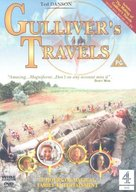 Gulliver's Travels - poster (xs thumbnail)