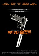 Lucky Number Slevin - South Korean Movie Poster (xs thumbnail)