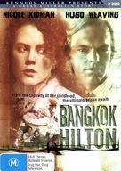 """Bangkok Hilton"" - Australian DVD movie cover (xs thumbnail)"