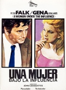 A Woman Under the Influence - Spanish Movie Cover (xs thumbnail)