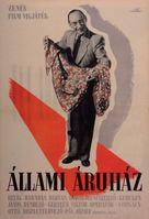 Állami áruház - Hungarian Movie Poster (xs thumbnail)