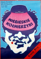 Blue Collar - Polish Movie Poster (xs thumbnail)