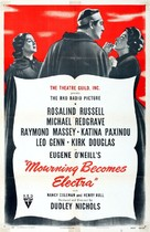 Mourning Becomes Electra - Movie Poster (xs thumbnail)