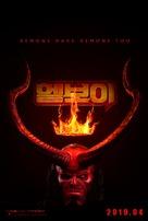 Hellboy - South Korean Movie Poster (xs thumbnail)