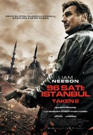 Taken 2 - Croatian Movie Poster (xs thumbnail)