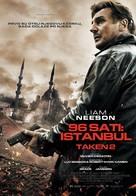 Taken 2 - Croatian Movie Poster (xs thumbnail)