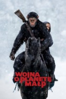 War for the Planet of the Apes - Polish Movie Cover (xs thumbnail)