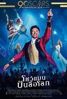 The Greatest Showman - Thai Movie Poster (xs thumbnail)
