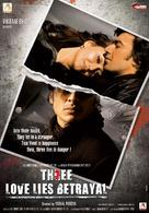 Three: Love Lies Betrayal - Indian Movie Poster (xs thumbnail)