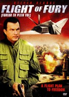 Flight of Fury - French poster (xs thumbnail)