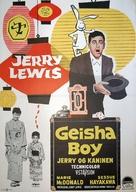 The Geisha Boy - Danish Movie Poster (xs thumbnail)