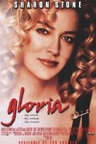 Gloria - Video release movie poster (xs thumbnail)