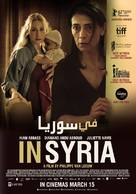Insyriated - Lebanese Movie Poster (xs thumbnail)