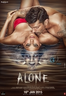 Alone - Indian Theatrical movie poster (xs thumbnail)