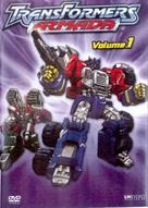 """Transformers: Armada"" - Polish DVD movie cover (xs thumbnail)"