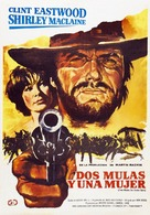 Two Mules for Sister Sara - Spanish Movie Poster (xs thumbnail)