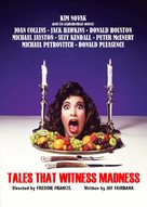 Tales That Witness Madness - DVD cover (xs thumbnail)