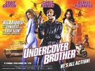 Undercover Brother - British Movie Poster (xs thumbnail)