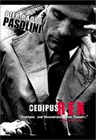 Edipo re - DVD cover (xs thumbnail)