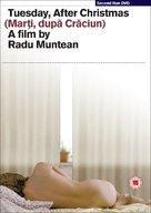 Marti, dupa craciun - British DVD cover (xs thumbnail)