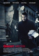 The Ghost Writer - Finnish Movie Poster (xs thumbnail)
