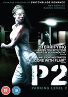 P2 - Movie Cover (xs thumbnail)
