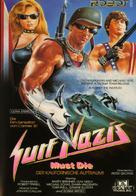 Surf Nazis Must Die - German DVD cover (xs thumbnail)