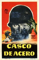 The Steel Helmet - Spanish Movie Poster (xs thumbnail)