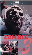 Le notti del terrore - Japanese Movie Cover (xs thumbnail)