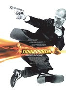 The Transporter - Polish Movie Poster (xs thumbnail)