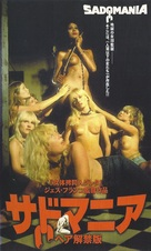 Sadomania - Hölle der Lust - Japanese VHS cover (xs thumbnail)