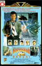The Adventures of Buckaroo Banzai Across the 8th Dimension - Norwegian VHS cover (xs thumbnail)