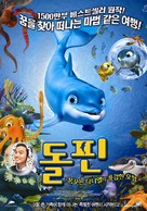 The Dolphin - South Korean Movie Poster (xs thumbnail)