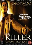 Dip huet seung hung - British Movie Cover (xs thumbnail)