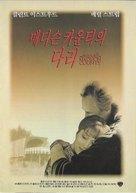 The Bridges Of Madison County - South Korean Movie Poster (xs thumbnail)