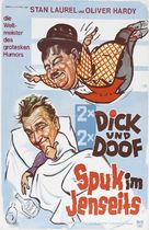 Our Relations - German Movie Poster (xs thumbnail)