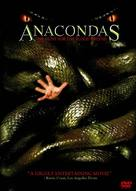 Anacondas: The Hunt For The Blood Orchid - DVD cover (xs thumbnail)