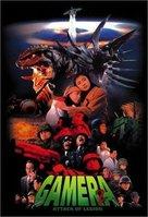 Gamera 2: Region shurai - Movie Poster (xs thumbnail)