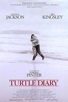 Turtle Diary - Movie Poster (xs thumbnail)