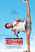 You Don't Mess with the Zohan - Brazilian Movie Poster (xs thumbnail)
